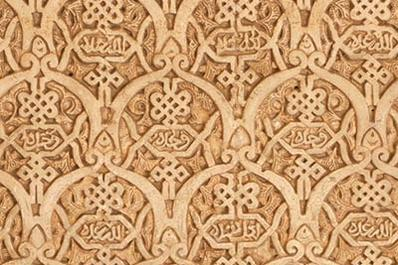 Ornaments Texture Background Images Amp Pictures