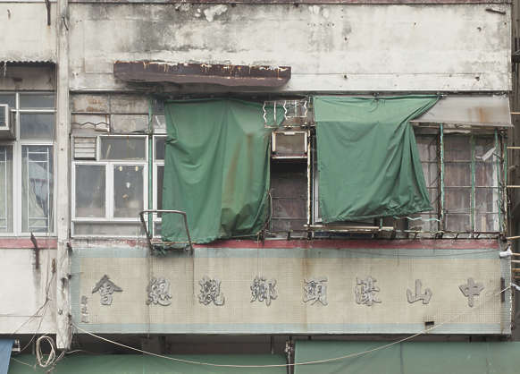 asia asian hong kong hongkong china building facade old dirty