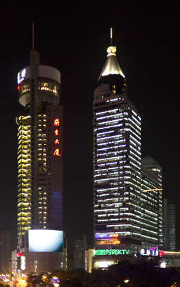 china highrise skyscraper building night