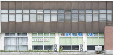 china building office window windows facade