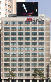 south korea seoul asian asia building facade highrise office