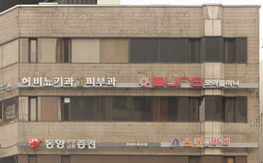 china building facade neon signs chinese