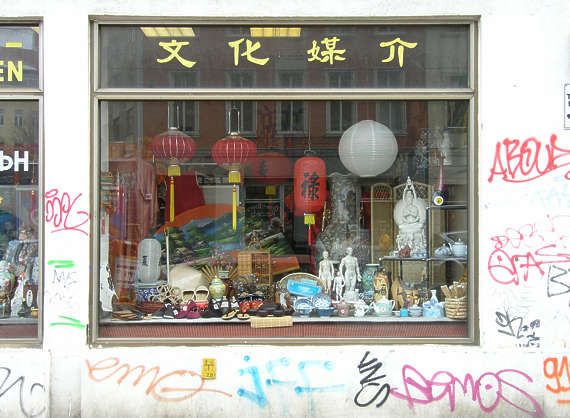 window shop facade store asian