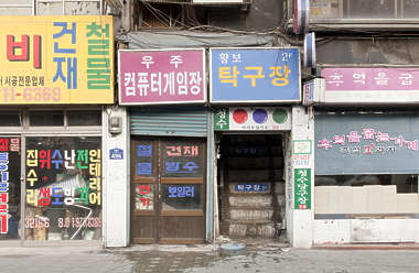 building shops facade shop store window south korea