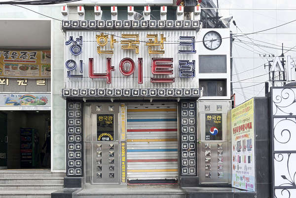 building shops facade shop store window south korea door rollup