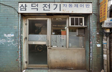building shops facade shop store window south korea old dirty