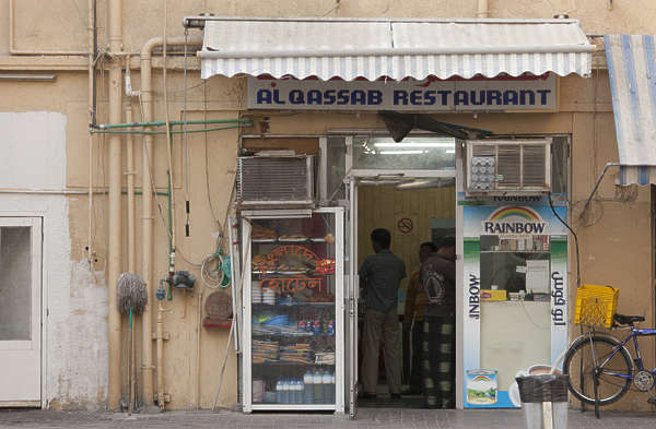 saudi arabia dubai arabic middle east shops shop store facade building