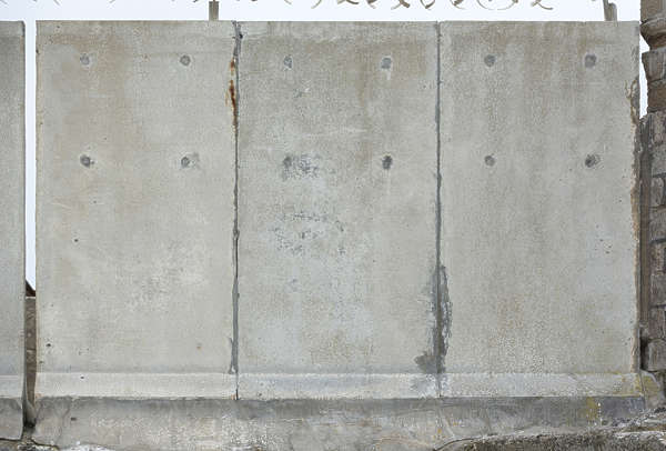concrete bare slabs fence plates UK