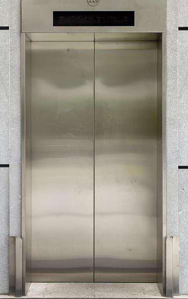 Doorsmetaldouble0148 Free Background Texture Door