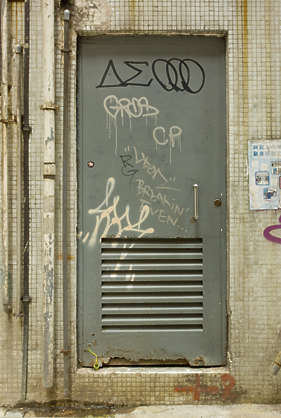 door single metal old vent hong kong hongkong grafitti graffitti grafiti