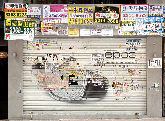 hong kong door rollup metal