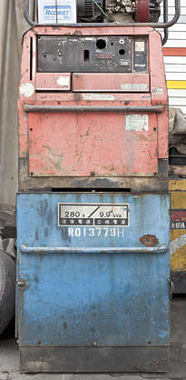south korea machinery mandmade electrical box