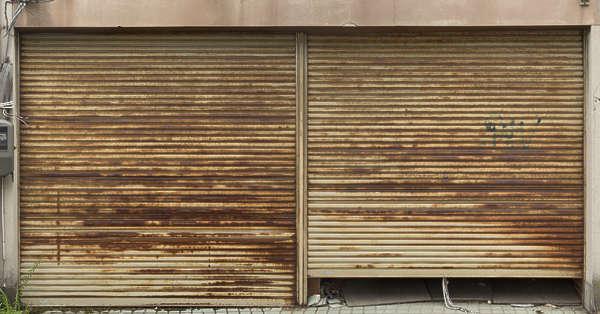 Doorsrollup0167 Free Background Texture Metal Rollup