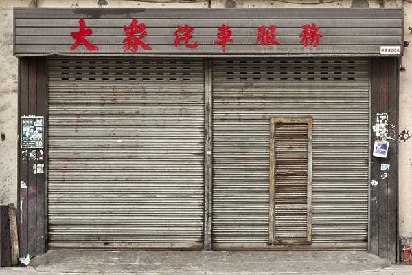 hong kong door rollup metal shop facade building