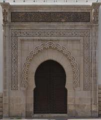 Ornate Moorish Doors & Moorish Door Texture: Background Images u0026 Pictures pezcame.com