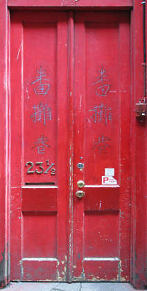 door wood chinese house old double