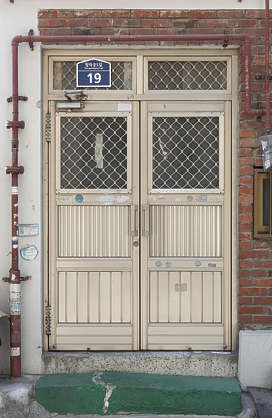 door metal double