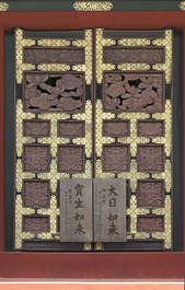 door temple shrine gold gilded old double ornate wood Japan