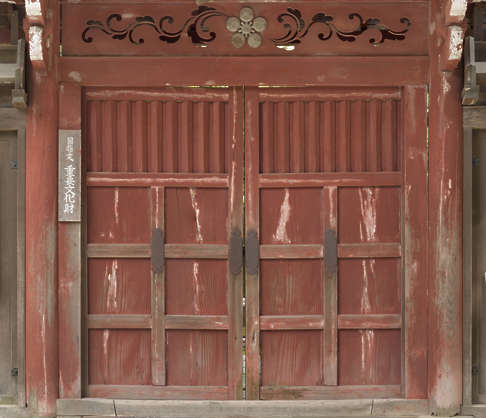 DoorsOrnate0427 - Free Background Texture - japan wood door wooden ...