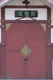 japan asia door double metal ornate
