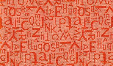 fabric pattern letters