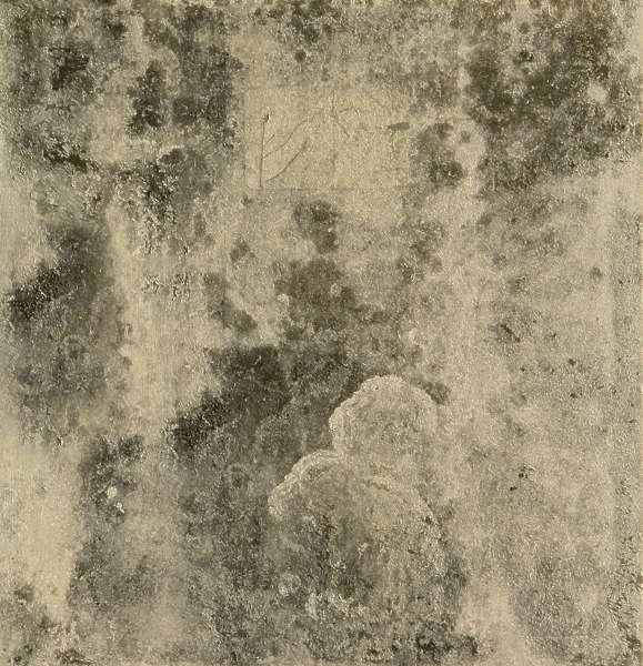 Grungemaps0084 Free Background Texture Grunge Brown Beige