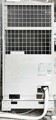 airco ac air conditioner