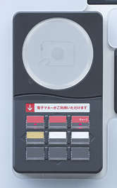 japan japanese keypad buttons access magnetic card