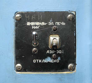 button switch russian panel
