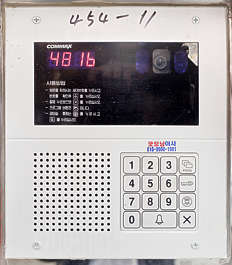 south korea panel buttons electric password