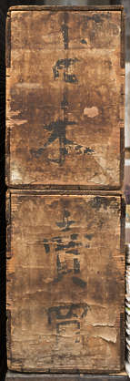 japan wood box crate letters signs japanese old medieval