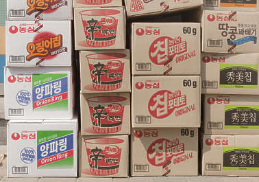 south korea stack box cardboard boxes cargo