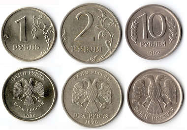 coin coins money russia