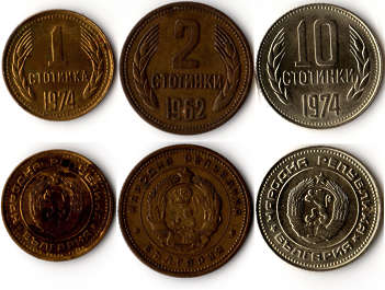 coin coins money Bulgaria
