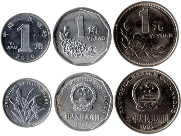 money coin coins china chinese