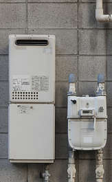 japan asia air conditioner airco manmade