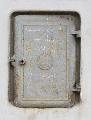 morocco metal door fusebox