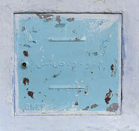 morocco metal door fusebox lid