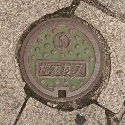 sewer lid metal round small