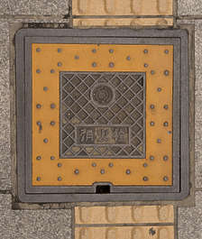 sewer lid metal square japan