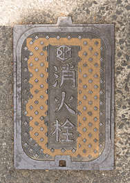 sewer lid metal rectangle japan