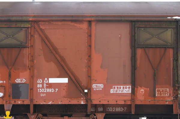 train cargo vehicle