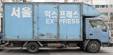 south korea truck dirty vehicle