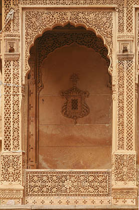 india window ornament arch ornate old medieval