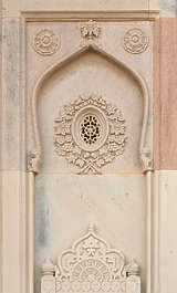 india india arch ornament ornate