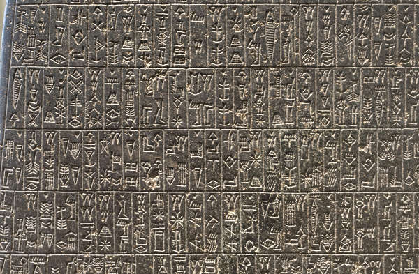 Ornamentsegyptian0080 Free Background Texture Writing