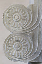sumerian relief ornament curls curl flower