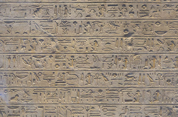 Ornamentsegyptian0001 Free Background Texture