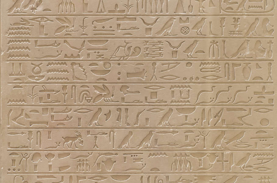 Ornamentsegyptian0003 Free Background Texture
