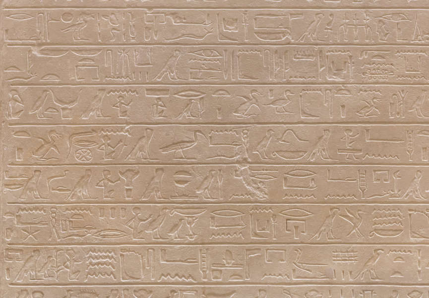 Ornamentsegyptian0010 Free Background Texture